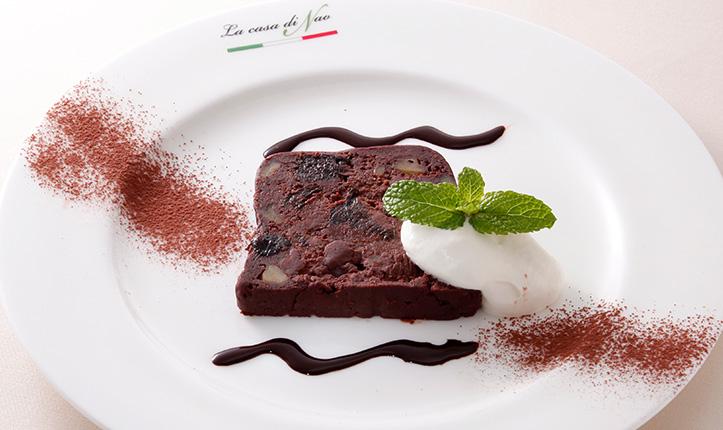 大人のデザート「チョコレートテリーヌ」販売